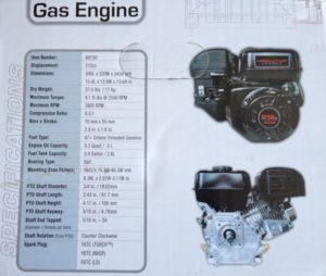 predator-engine specifications
